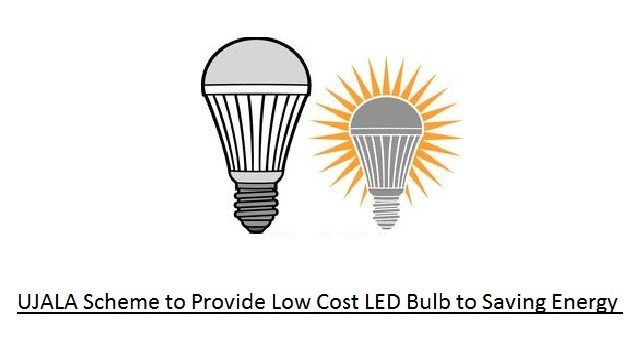 How to get UJala LED Bulb Under Government UJALA Sarkari