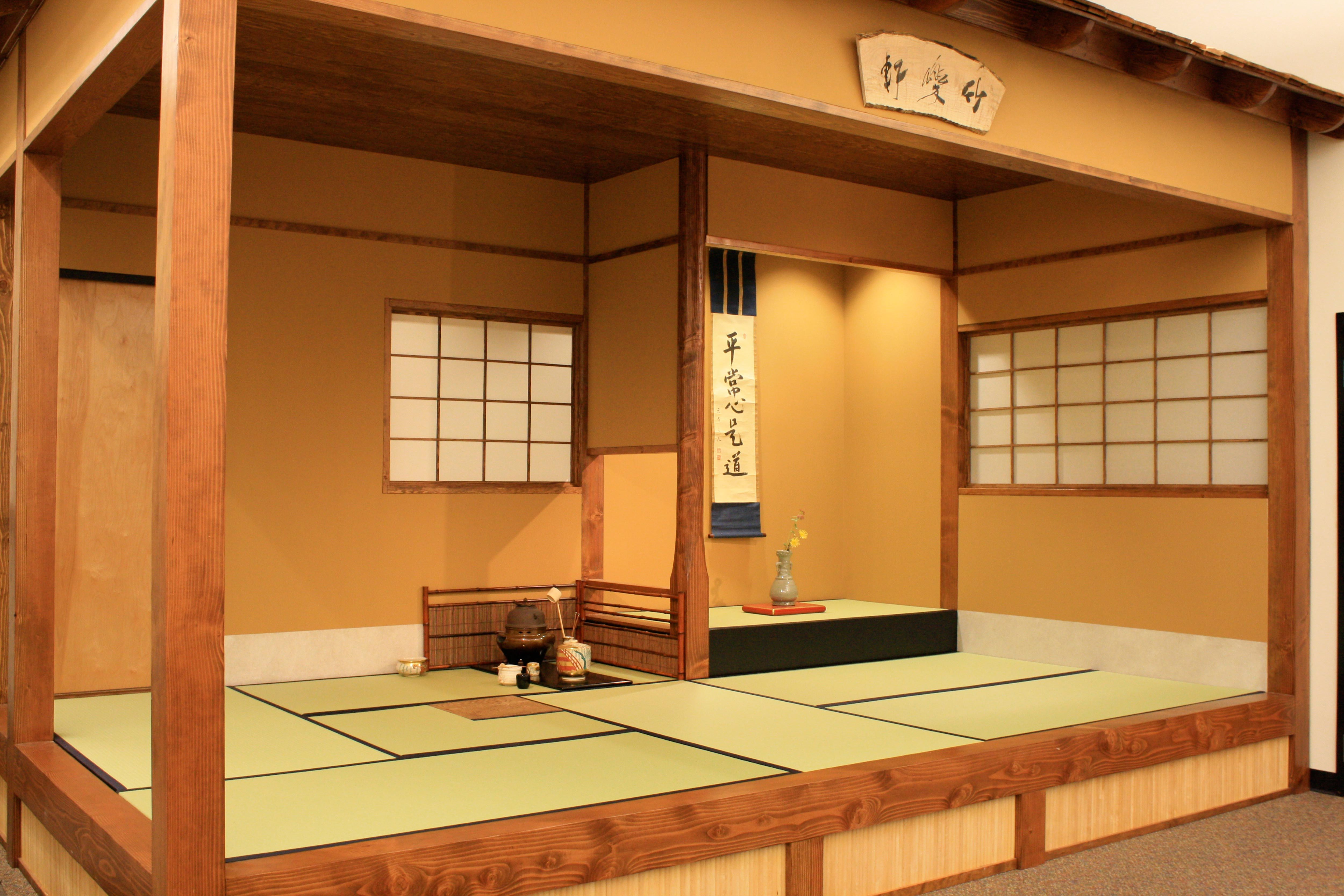 Cool japan style dining table bedroom outdoor play systems restoration general contractors fence traditional expansive