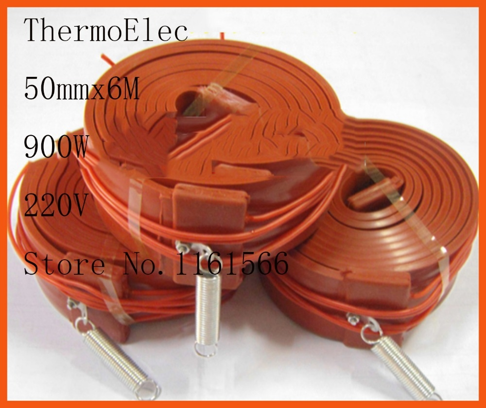 183.34$  Know more  - 50mmx6M 900W 220V Waterproof Flexible Silicone Rubber Heater Heating Belt Unfreezer for Pipeline silicone rubber heat flexible