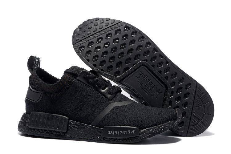 Adidas Originals NMD Runner Primeknit