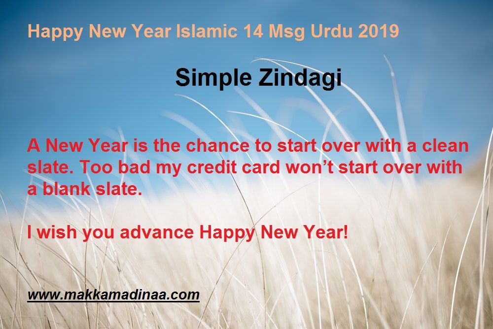 Happy New Year Islamic 14 Msg Urdu 2019 Quotes About New Year New Year Wishes Quotes Year Quotes