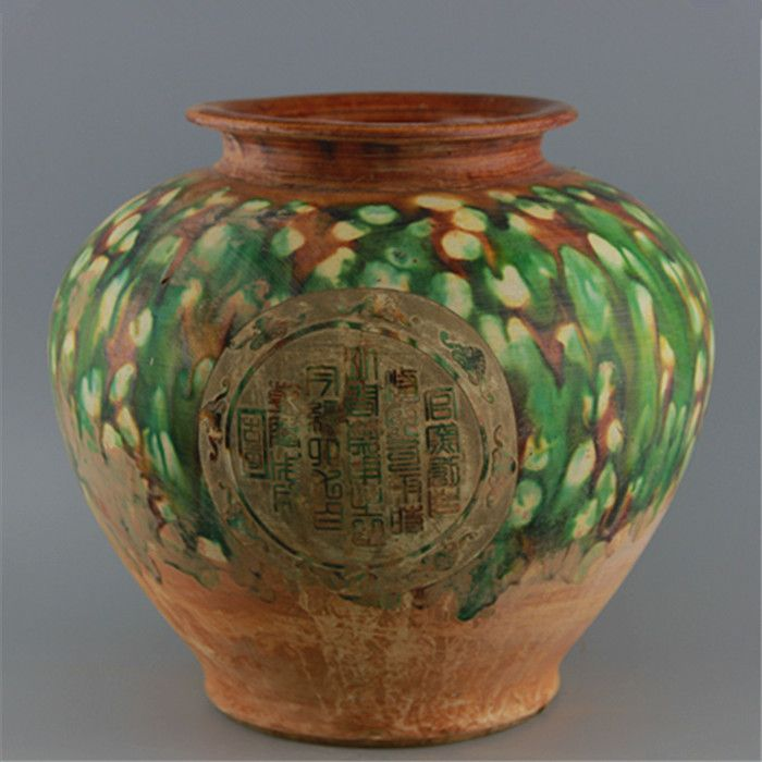 06 Rare Old Chinese porcelain jar,Tang three-color,printing,peacock