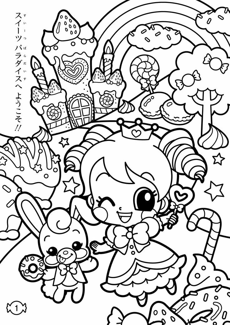 Kawaii coloring page for kids. Cute Japanese illustration of a ...