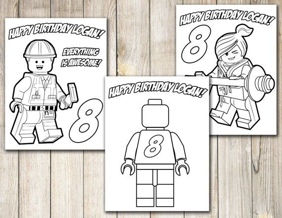 Lego Coloring PagesLego Party