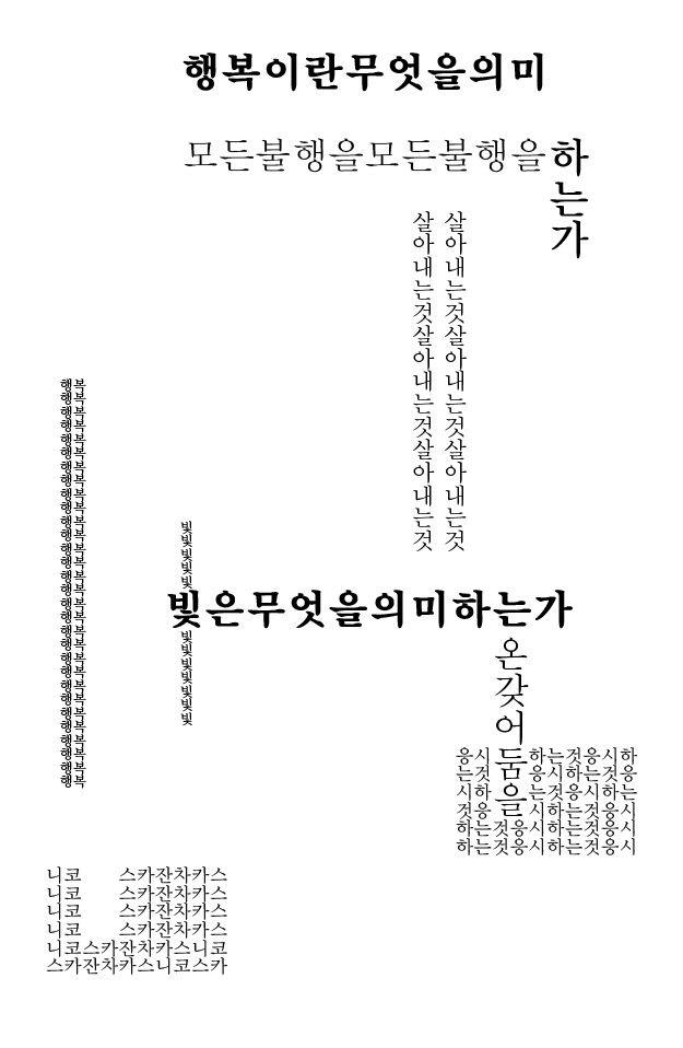 t212_HI_이현민_w12_06