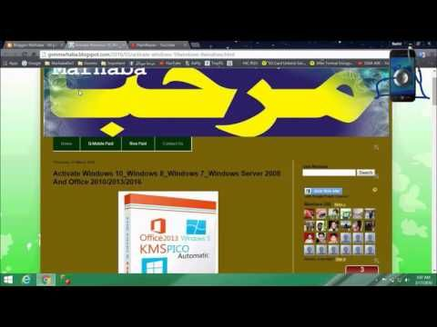 Activate windows 10 windows 8 windows 7 windows server 2008 and activate windows 10 windows 8 windows 7 windows server 2008 and office 2 ccuart Images