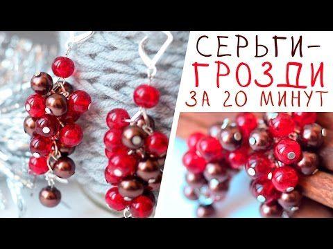 DIY Шикарный браслет и серьги из стеклянных бусин. Мастер класс \ Bracelet and earrings of beads - YouTube