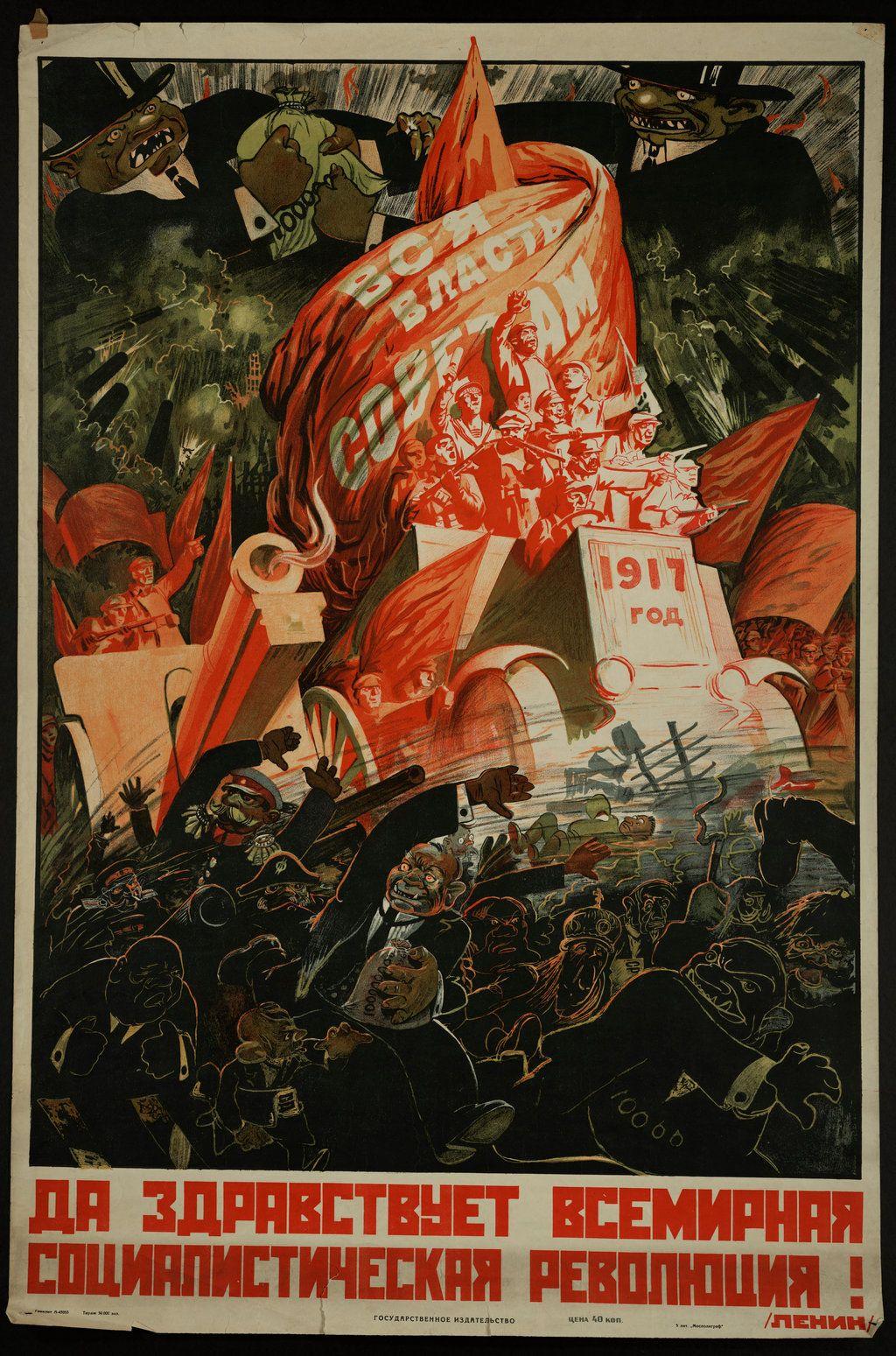 long live the international socialist revolution! by theSovietpatriot12