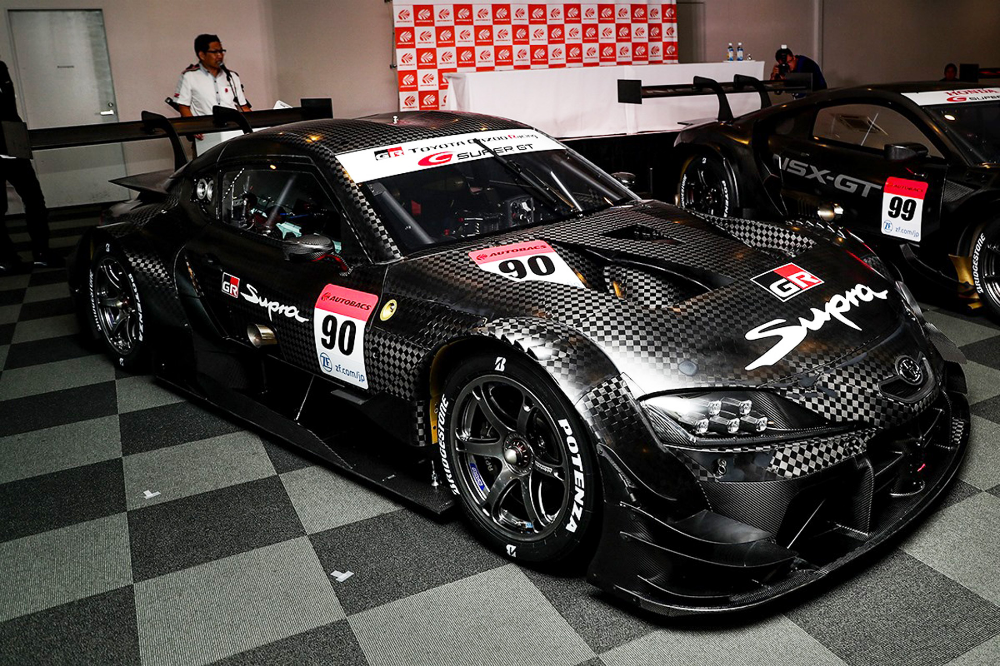 Toyota Reveals Wild Supra Race Car For 2020 Super Gt Season Toyota Supra Touring Car Racing Toyota