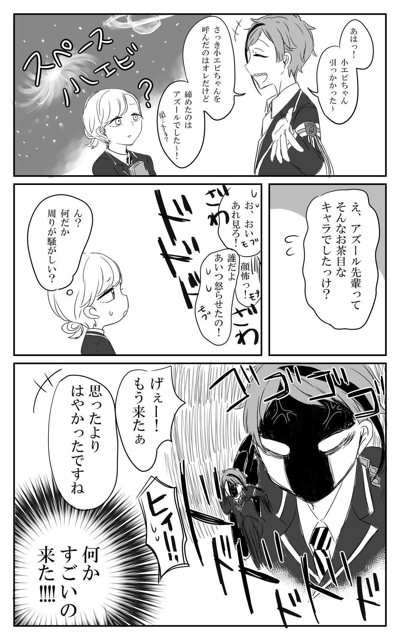 漫画 イラスト ツイ ステ