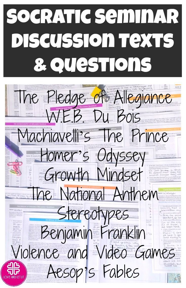 Socratic Seminar Discussion Texts And Questions Bundle  Art