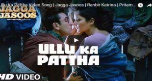 Toilet Ek Prem Katha Mp3 Songs Download Latest Bollywood Songs Bollywood Music Videos Bollywood Songs