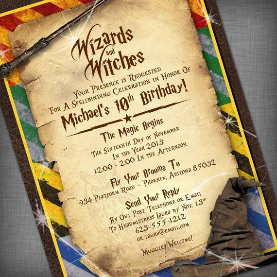 Witches Wizards Printable Invitation