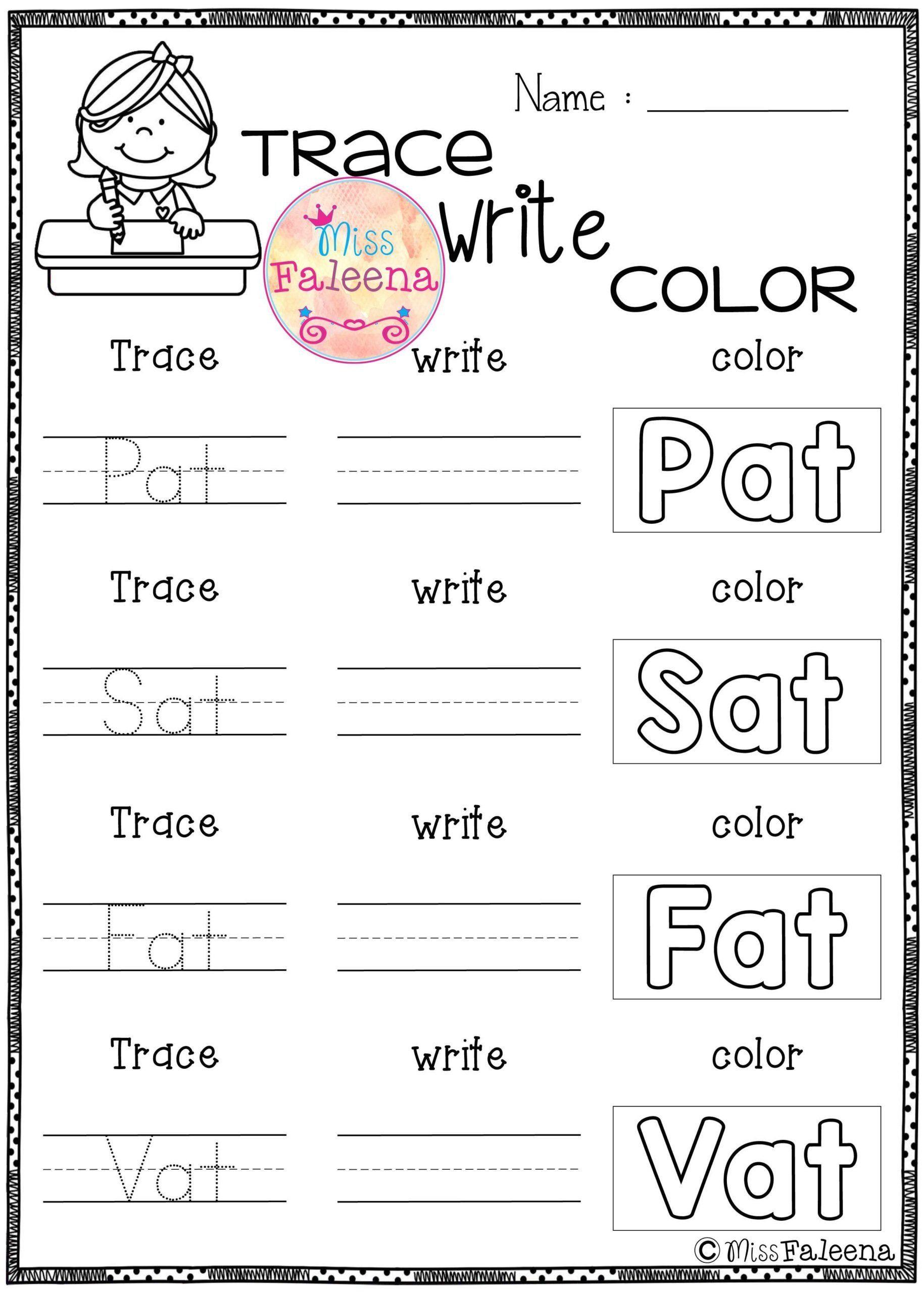 Kindergarten Science Worksheets Worksheet She Sight Word