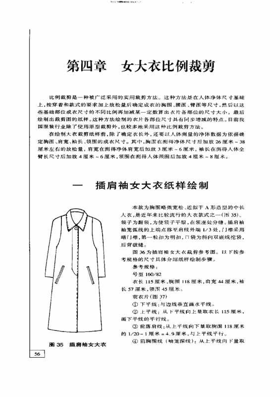 朝晖夕映_新浪博客
