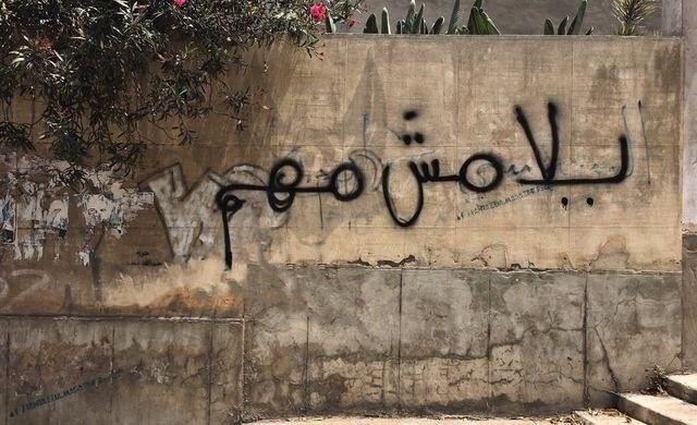 الراعي الرسمي للفترة هادي Love Quotes Wallpaper Beautiful Arabic Words Love Smile Quotes