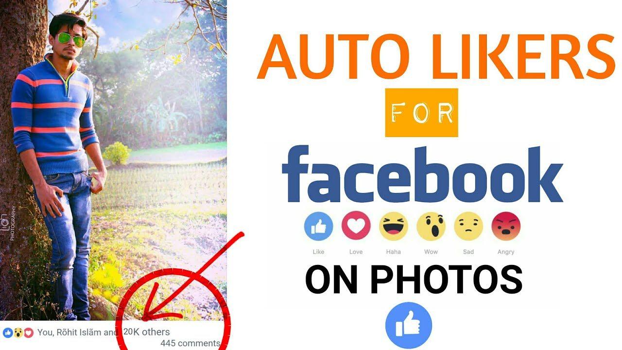 Best auto liker for facebook 1 दन म 20k like बढए