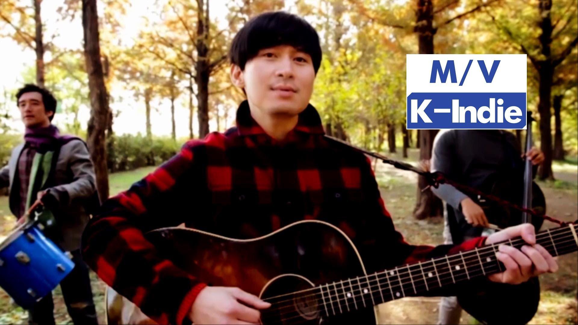 [M/V] 모노반 (Monoban) - 청산별곡 (Blue Mountain Breakup)