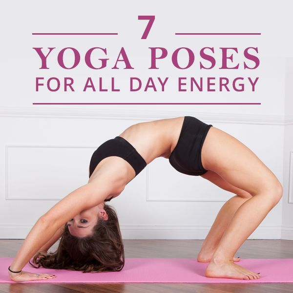 7 yoga poses to do in the morning