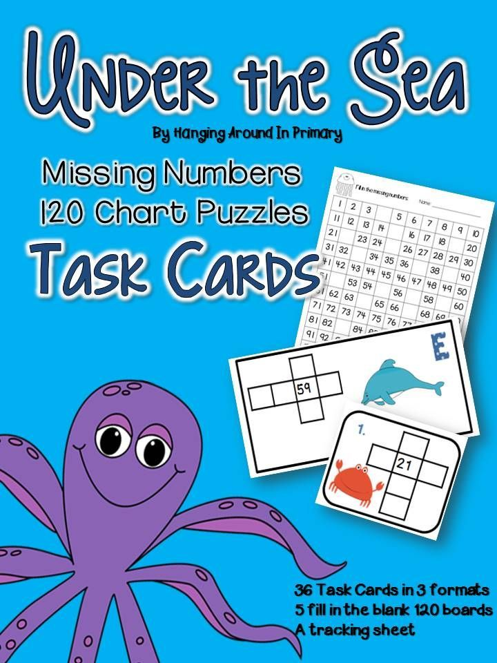 120 board task cards for your math centers with  5 different fill in the blank 120 charts for additional practice