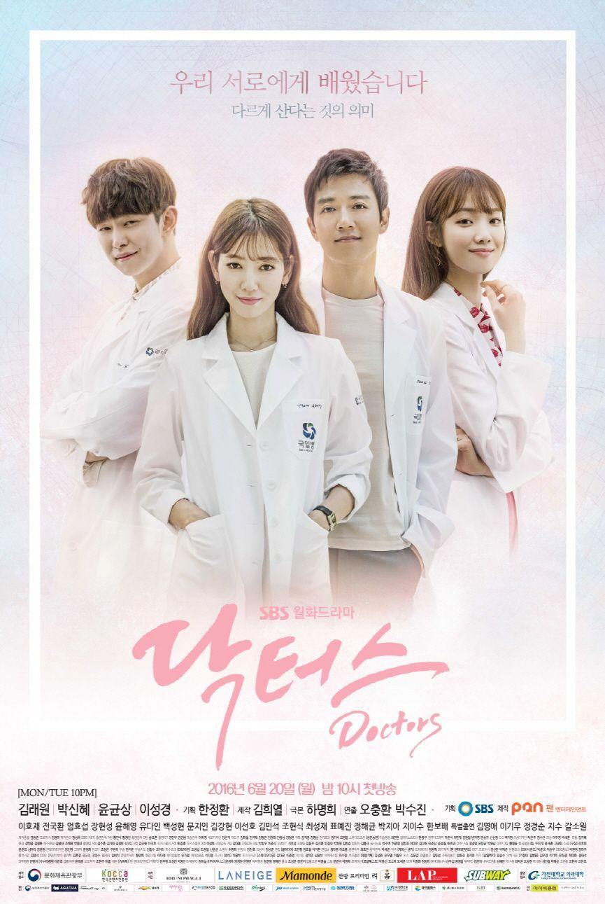 Doctor Crush Sub Indo : doctor, crush, Doctor, Crush,, A.k.a., Doctors, (South, Korea,, 2016;, SBS)., Starring, Rae-won,, Shin-hye,, Sung-kyun…, Korean, Drama,, Drama