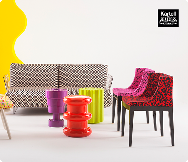 Kartell Goes Sottsass - Shop online at Kartell.com | furniture ...