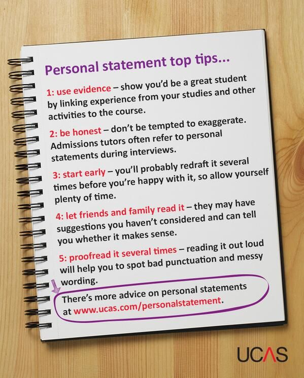 UCAS Online on School, College and Teacher - sample personal statement
