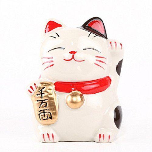 CHAT JAPONAIS PORTE BONHEUR Maneki Neko - Cadeau Japonais: Amazon.fr: Cuisine & Maison