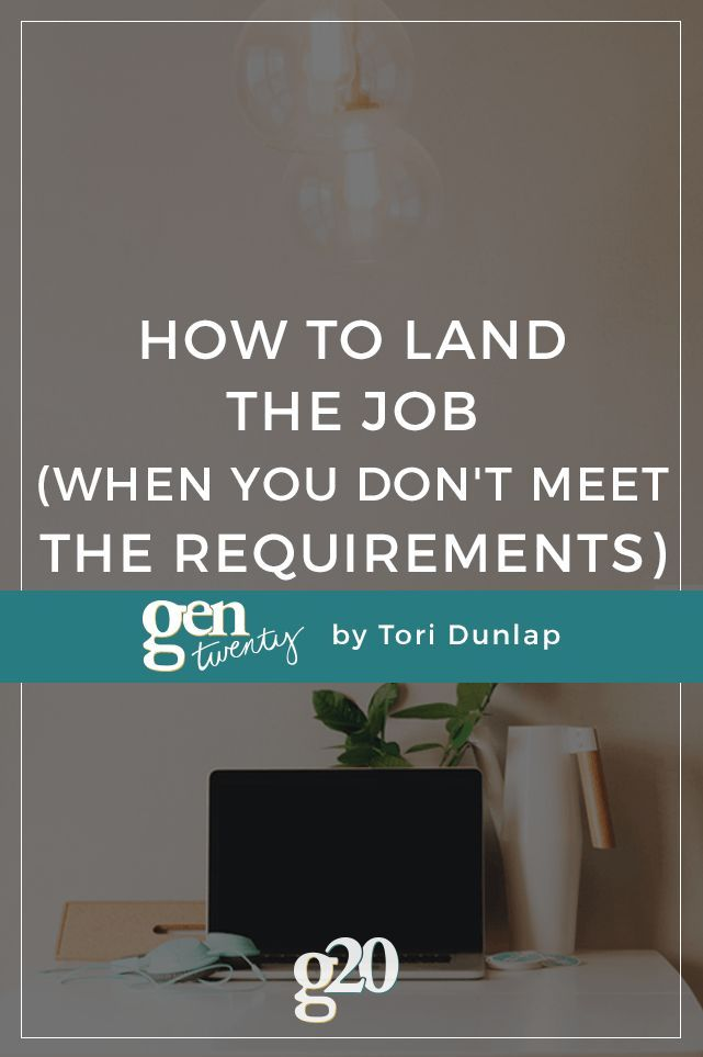 Just because you donu0027t meet all the requirements, doesnu0027t mean you - resume requirements