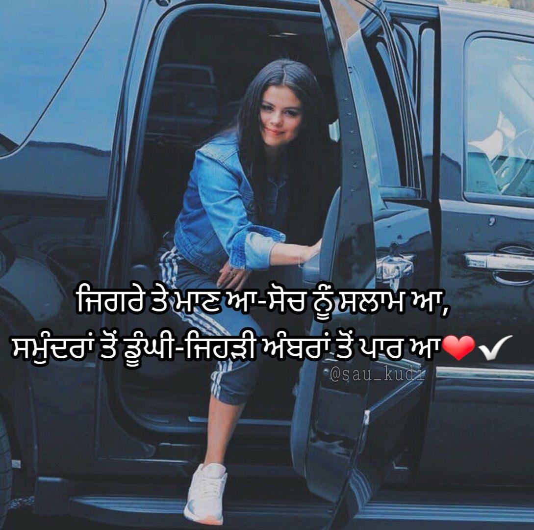 Pin by 🔥😎 on SOLID PUNJABI | Punjabi attitude quotes