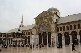 Resultado de imagen de mezquita damasco fachada