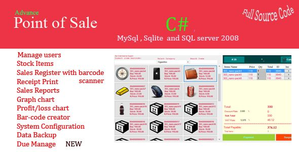Free Download Advance Point of Sale System (POS) v7 1 - Codecanyon
