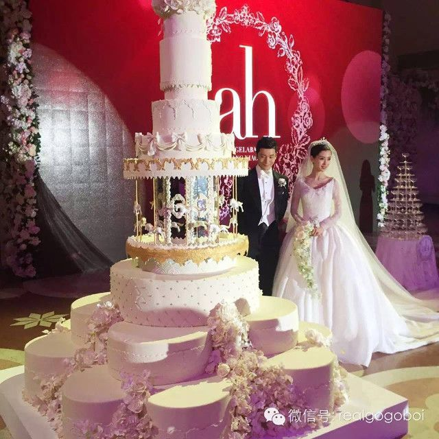 Giant Elaborate Extravagant Wedding Cake Big Wedding Cakes Extravagant Wedding Cakes Wedding Cake Cookies