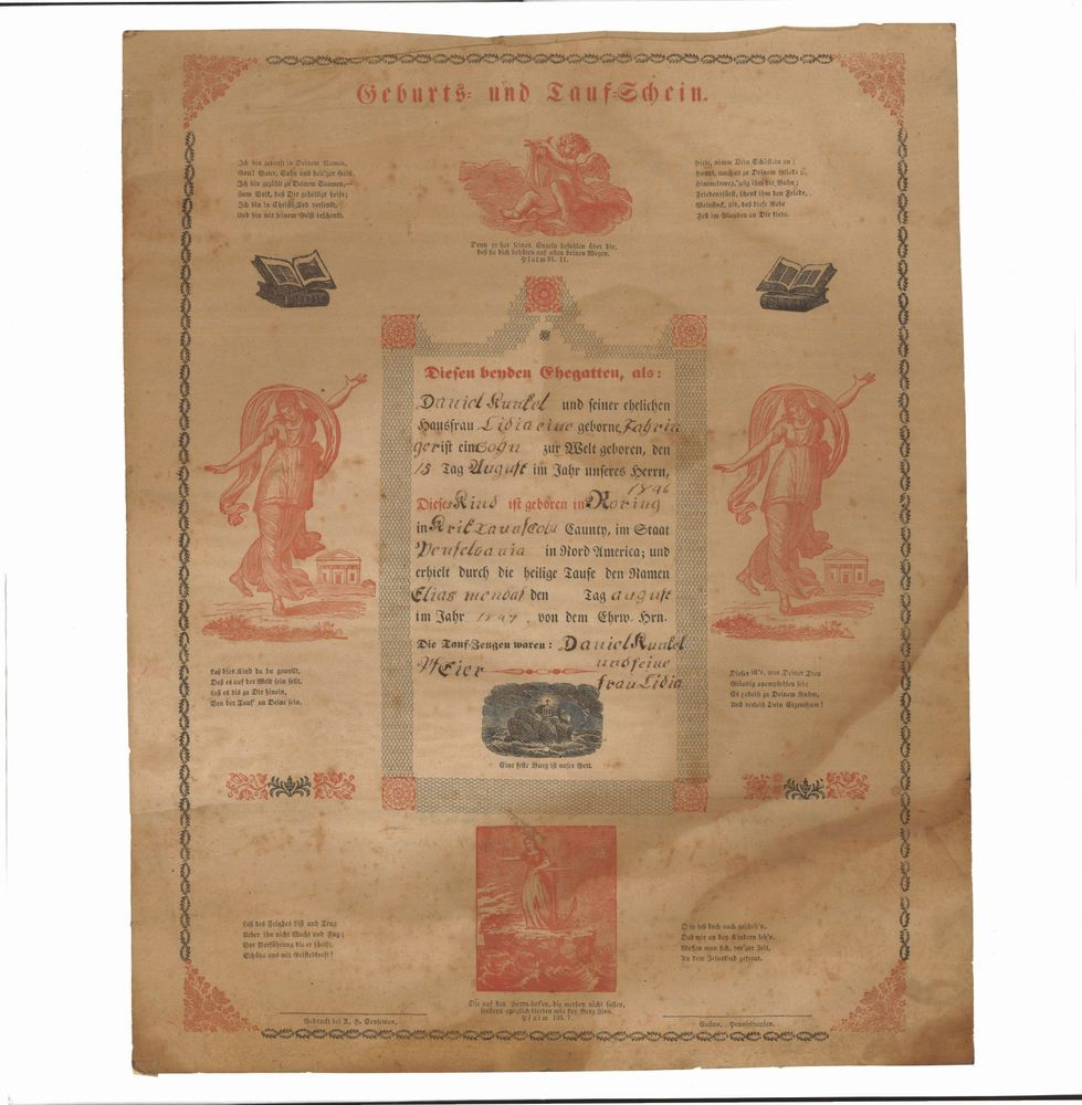 Pa DutchGerman Baptism Certificate Fraktur Columbia Kunkel