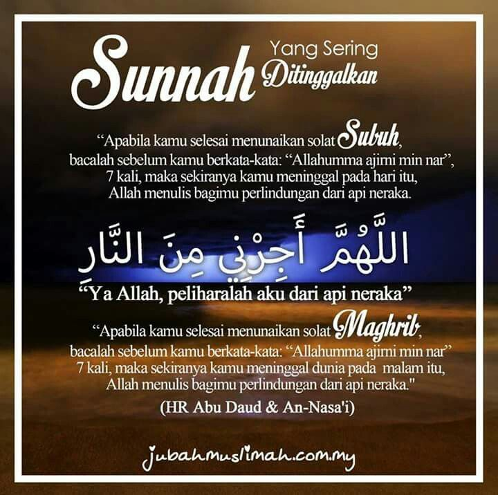 Duaa To Recite After Subuh Prayer Ya Allah Oh My Lord Please