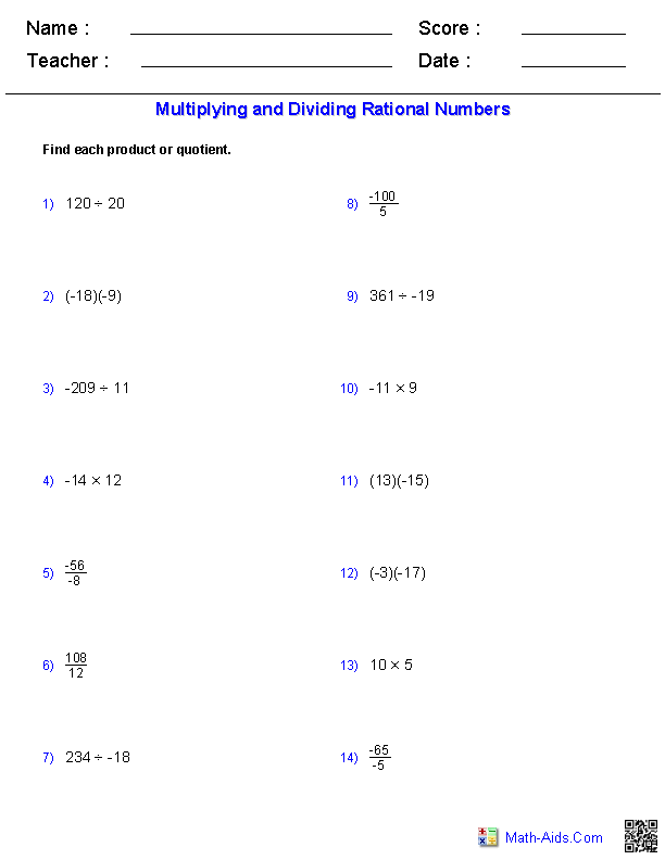 Adding and Subtracting Rational Numbers Worksheets – Division of Whole Numbers Worksheets