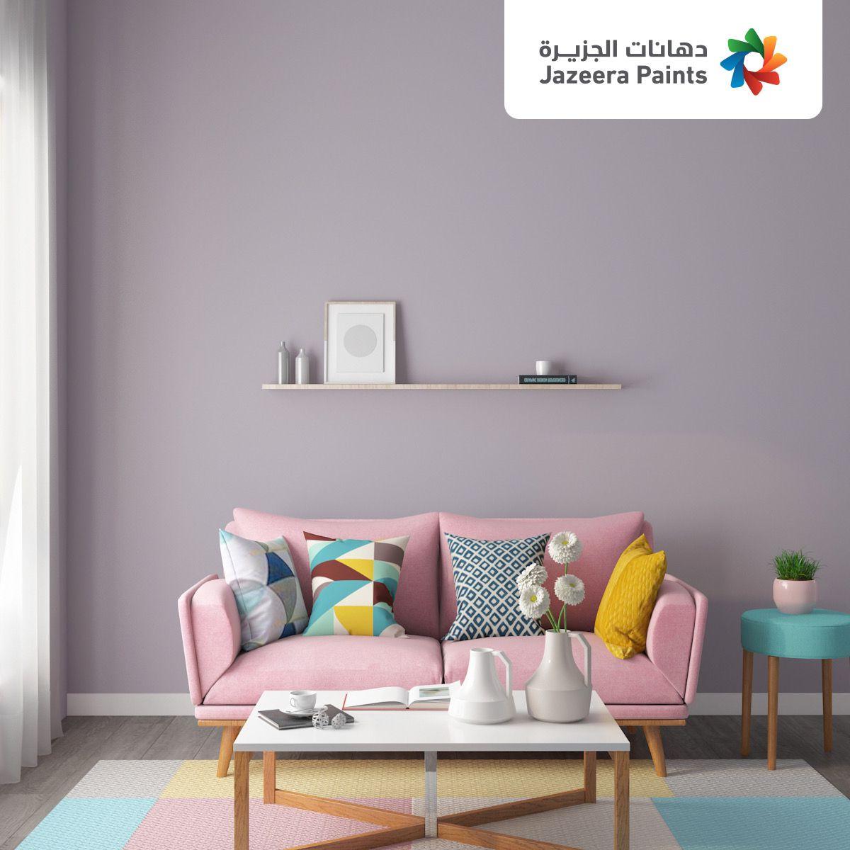 لون بنفسجي ضبابي Furniture Home Decor Decor