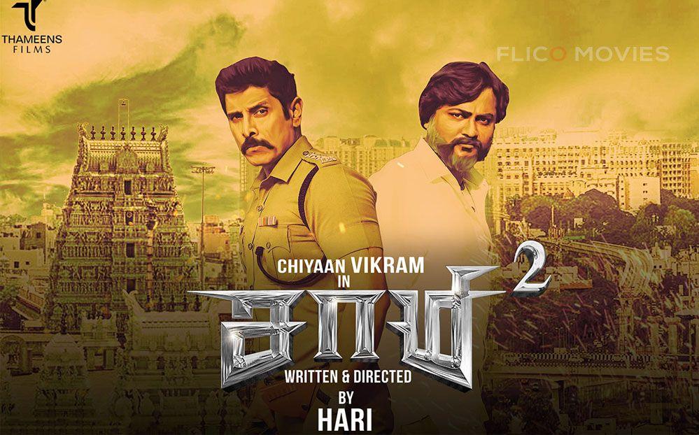 💣 Tamilrockers 2018 tamil movie download saamy 2 | Saamy