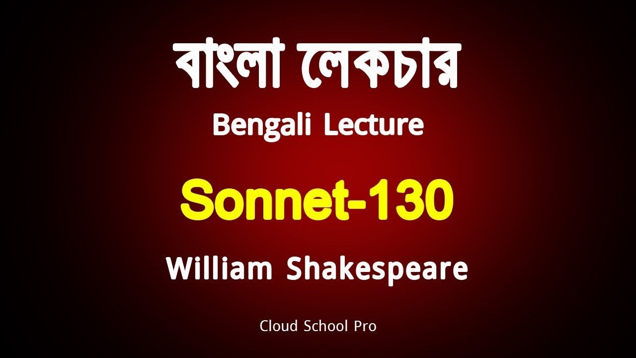 Sonnet 130 By William Shakespeare Bengali Lecture Ode To Autumn John Keat Summary