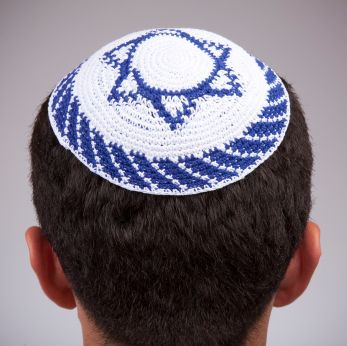 Jewish man wearing yarmulke with Star of David | Judaica | Pinterest