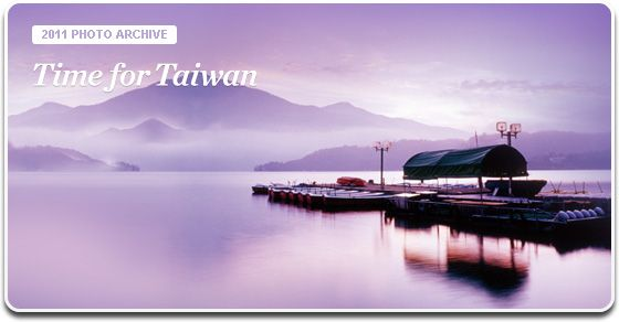 Taiwan ♥ Good website for travel info.