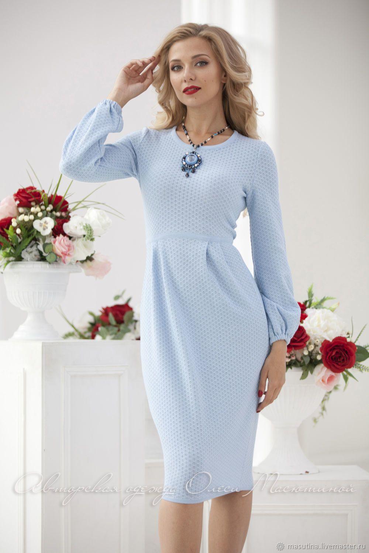 6075abb3ace Купить Платье