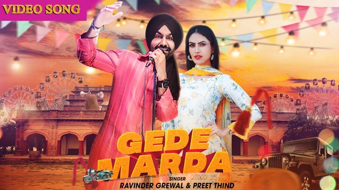 This Post Contains Gede Marda Lyrics In Punjabi It Is A Punjabi