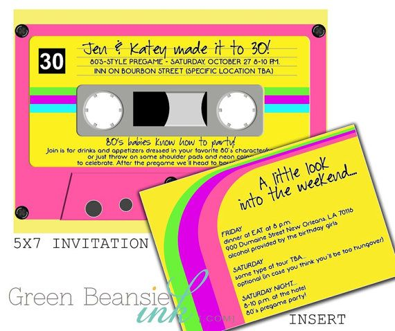80 S Or 90 S Cassette Tape Printable Party Invitation Neon Colors