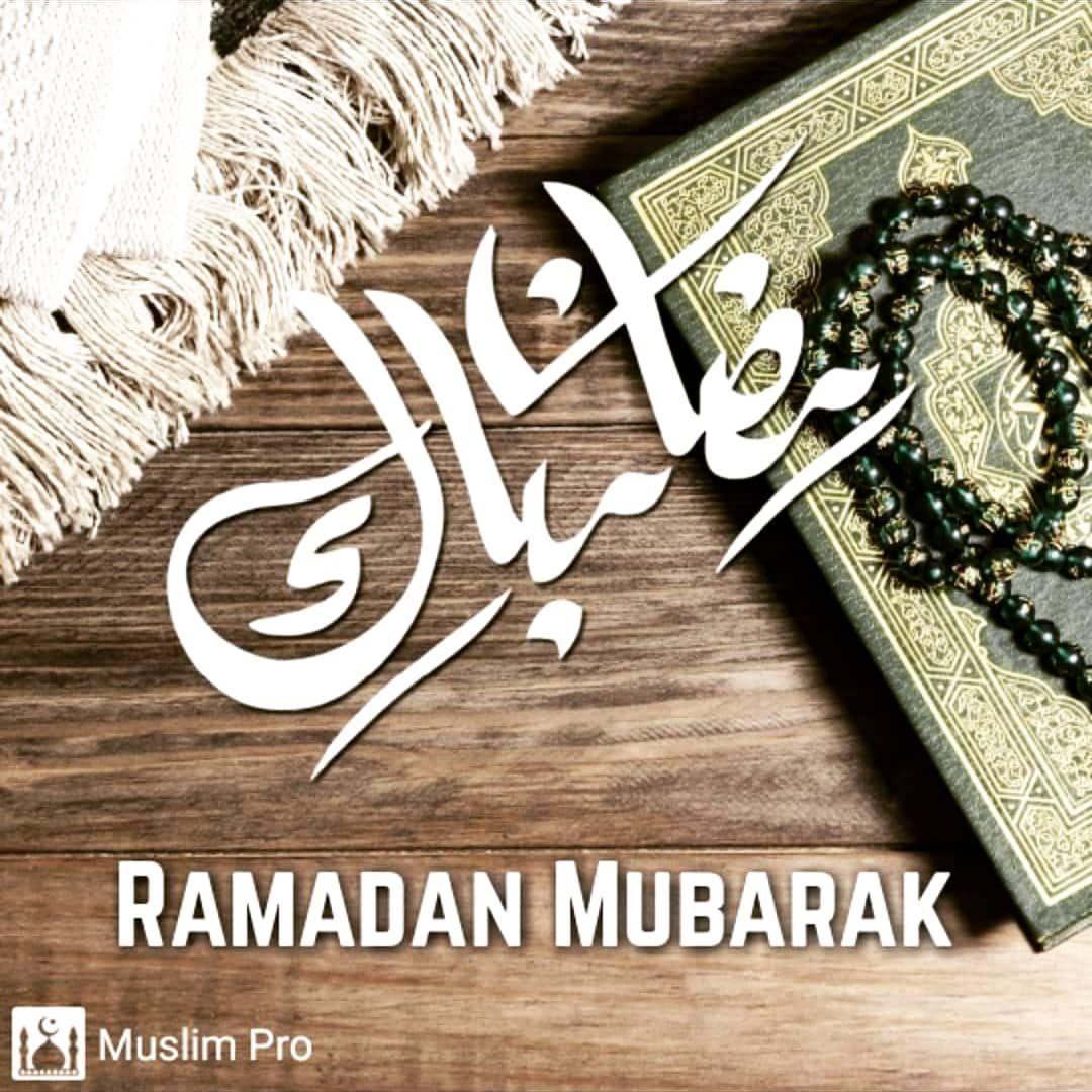 ر م ضـــ ــان كـ ر يـــــم م بــ ــار ك Ramadan Karim Mubarak رمضان فطور رمضان كريم الجمعة رمضانيات إفطا Ramadan Ramadan Mubarak Novelty Sign