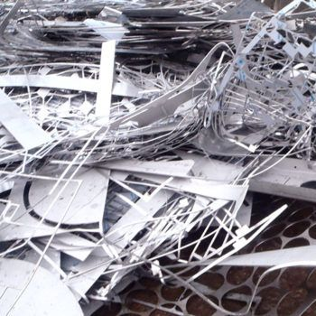 Copper 1a Metal For Sale Stainless Steel Scrap Metal Prices