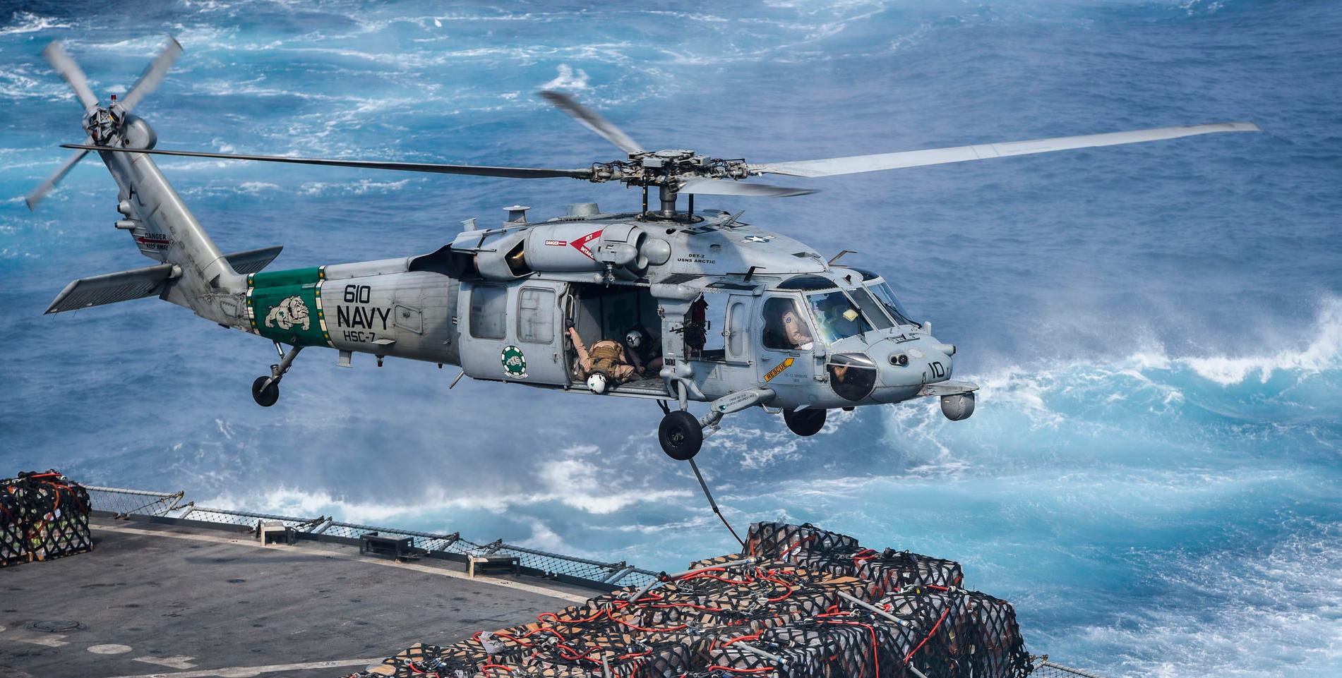Обои MH-60R, армия, Sea Hawk helicopter. Авиация