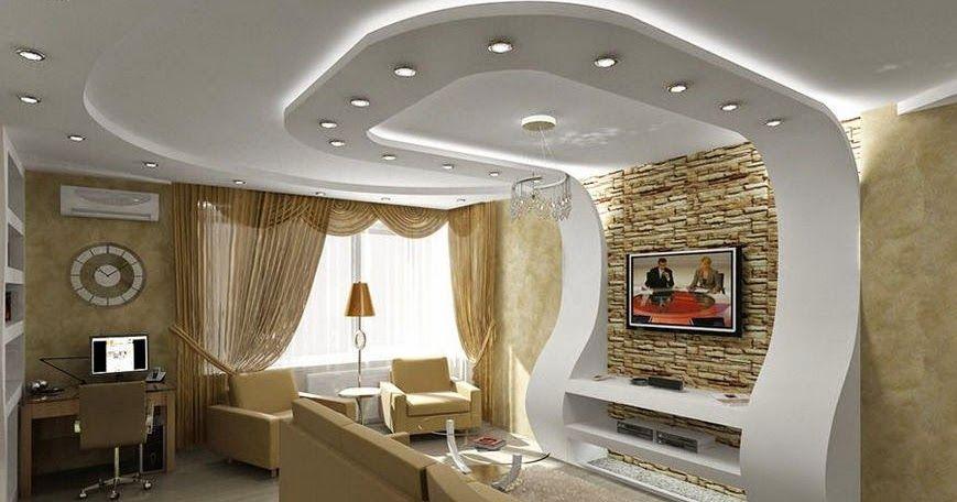 The latest catalog of false ceiling designs and pop design for Latest pop designs for living room