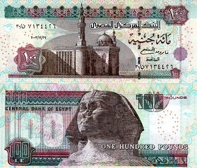 EGYPT UN-CIRCULATED BRAND NEW 200 EGYPTIAN POUND UNCIRCULATED BANKNOTE 2018