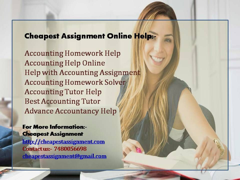 Academic journal article writing services